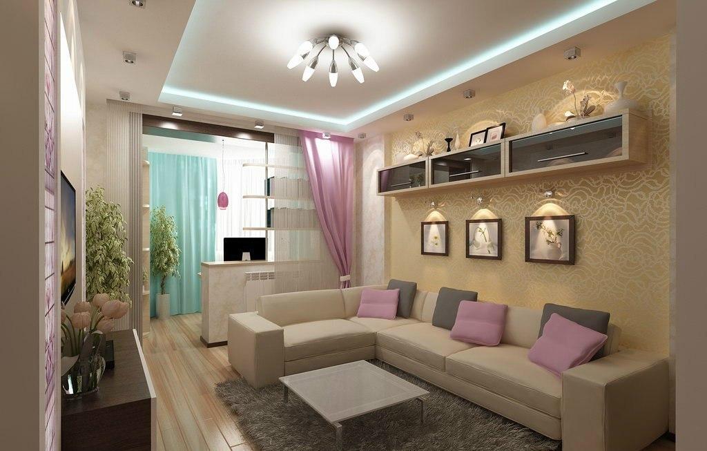 Интерьер небольшой гостиной в маленькой квартире (50 фото)
