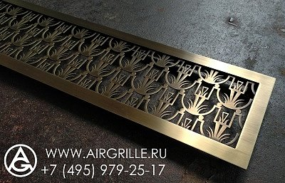 http://airgrille.ru