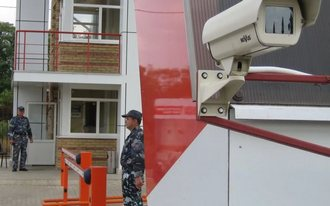 Служба охраны и формирования безопасности